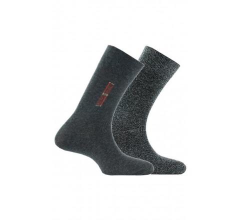 Lot de 2 paires de chaussettes en pur coton